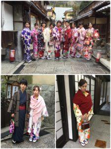 2月21日 京都 夢京都 高台寺店