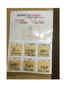 2月22日 京都 着物レンタル 夢京都 高台寺店