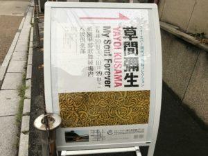 7月18日 京都 着物レンタル 夢京都 高台寺店