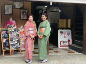 12月  10日 京都 着物レンタル 夢京都高台寺