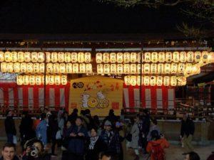 1月  4日 京都 着物レンタル 夢京都高台寺