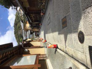 2月 27日 京都 着物レンタル 夢京都高台寺